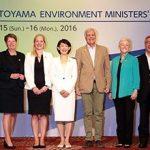 マイクロプラスチック 海のプラごみは「脅威」 G7環境相会合で確認 富山