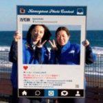 鴨川シーワールドのインスタフレームの貸し出し 鴨川想い出フォトコンテスト 開催期間2015年11月1日~2016年2月29日 Instagramで投稿