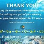 水族館飼育海洋生物の福祉めぐり、中国への譲渡に懸念 アンダーウォーター・ワールド・シンガポール閉館のお知らせ