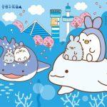 横浜・八景島シーパラダイスの ジンベエザメとシロイルカが絵に 空想水族館とコラボ スタンプラリー2016年3月19日~2016年4年10日開催