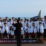 一夜限りの特別イベント「鴨川少年少女合唱団」クリスマスコンサートを開催 2015年12月23日15:30~16:00 鴨川シーワールド