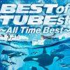 TUBEのベスト盤 冬季限定ウィンターパッケージにシャチが! 2015年12月15日から出荷