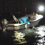 エサの魚食べた形跡 北谷のサメ 沖縄