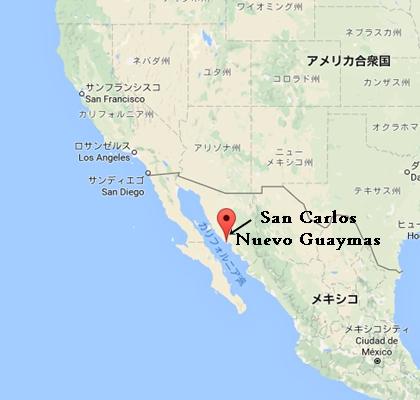 san-carlos-nuevo-guaymas