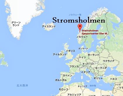 stromsholmen