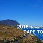 南アフリカの自然とクジラ 2016年11月